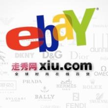 El eBay más chino la tienda de paco