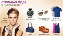 eBay da un pasito más hacia el mercado ruso la tienda de paco